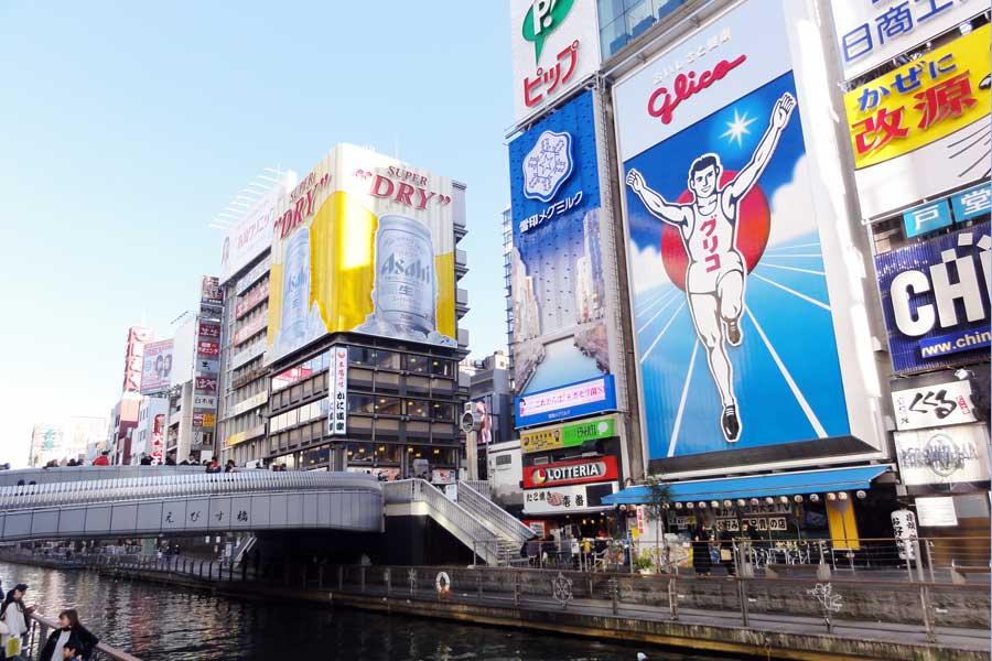 道頓堀は大阪の人気観光スポット!たこ焼き、グリコの看板が人気