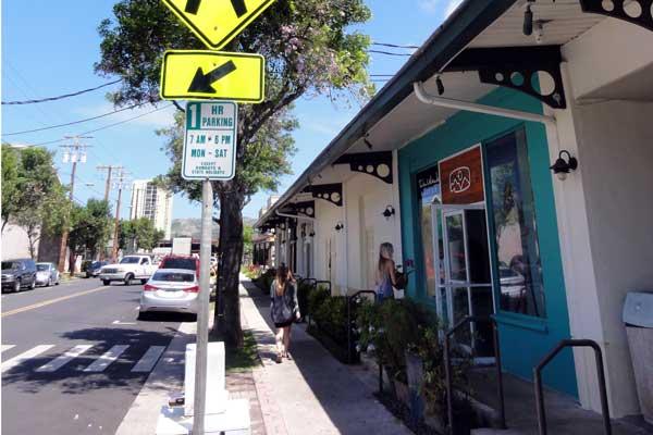 ハワイ カイルアの観光スポットを歩こう!ビーチの帰りに立ち寄りたいスポット