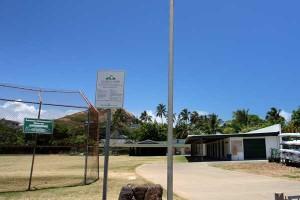 ラニカイビーチの駐車場は、ラニカイ公園の近くの駐車スペースがオススメ