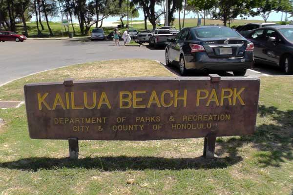 カイルアビーチパーク(KAILUA BEACH PARK)
