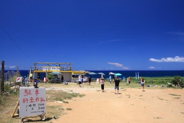 ハートロック(テーヌ浜)