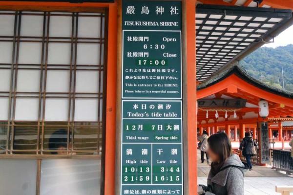 社殿入口(客神社)