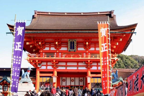楼門(ろうもん)重要文化財