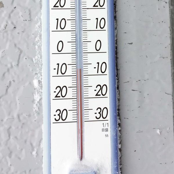 蔵王山頂駅の温度計