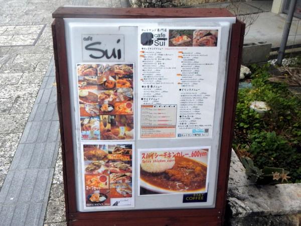 ホットサンド専門店 Cafe Suiメニュー