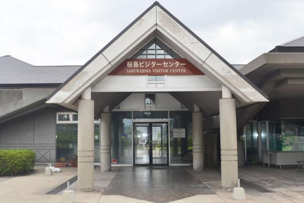 桜島にまつわる情報満載の桜島ビジターセンター