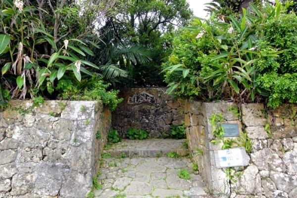 しむじょうの入口は石垣で囲われ歴史を感じる