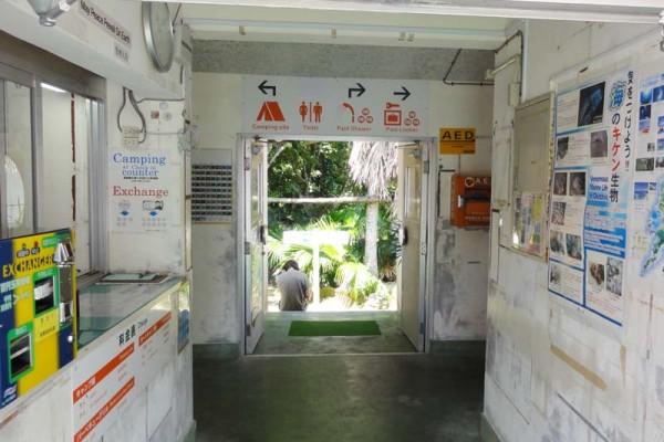キャンプ場(渡嘉敷村青少年旅行村管理棟)