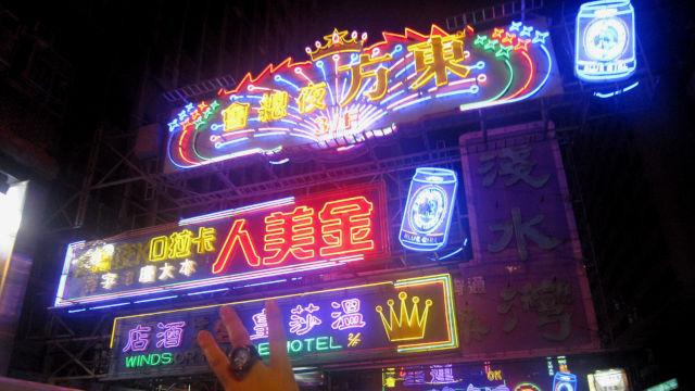 香港オープントップの2階建てバスツアー