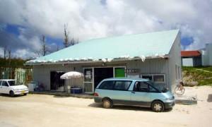 伊島観光サービス(伊良部島、渡口の浜)